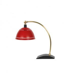 lamp-jonas