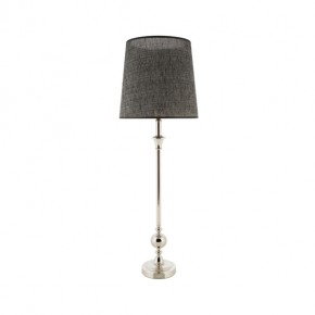 lamp-metal-eudes